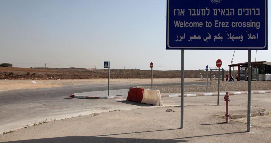 Israele impone una chiusura di 3 giorni per Cisgiordania e Gaza