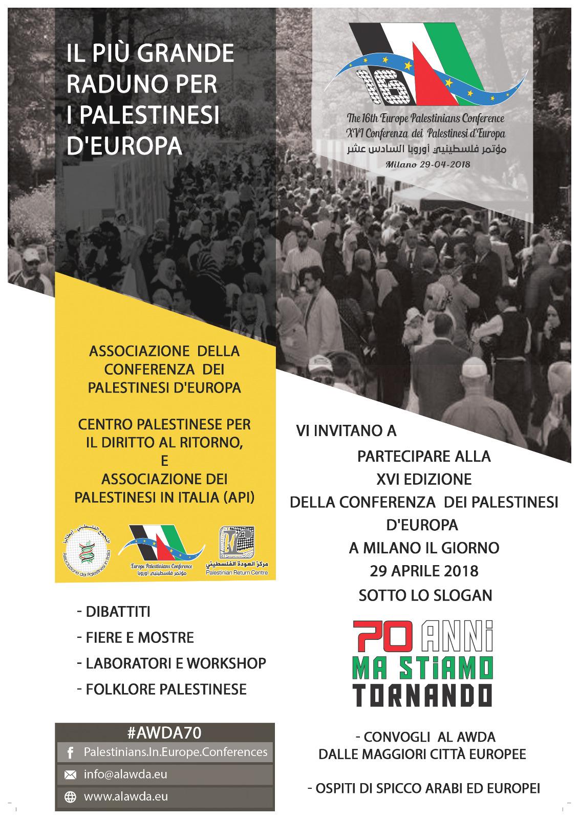 XVI Conferenza dei Palestinesi in Europa