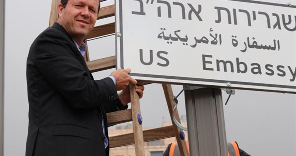"Gerusalemme, Israele posiziona cartelli stradali con la scritta ""Ambasciata USA"""