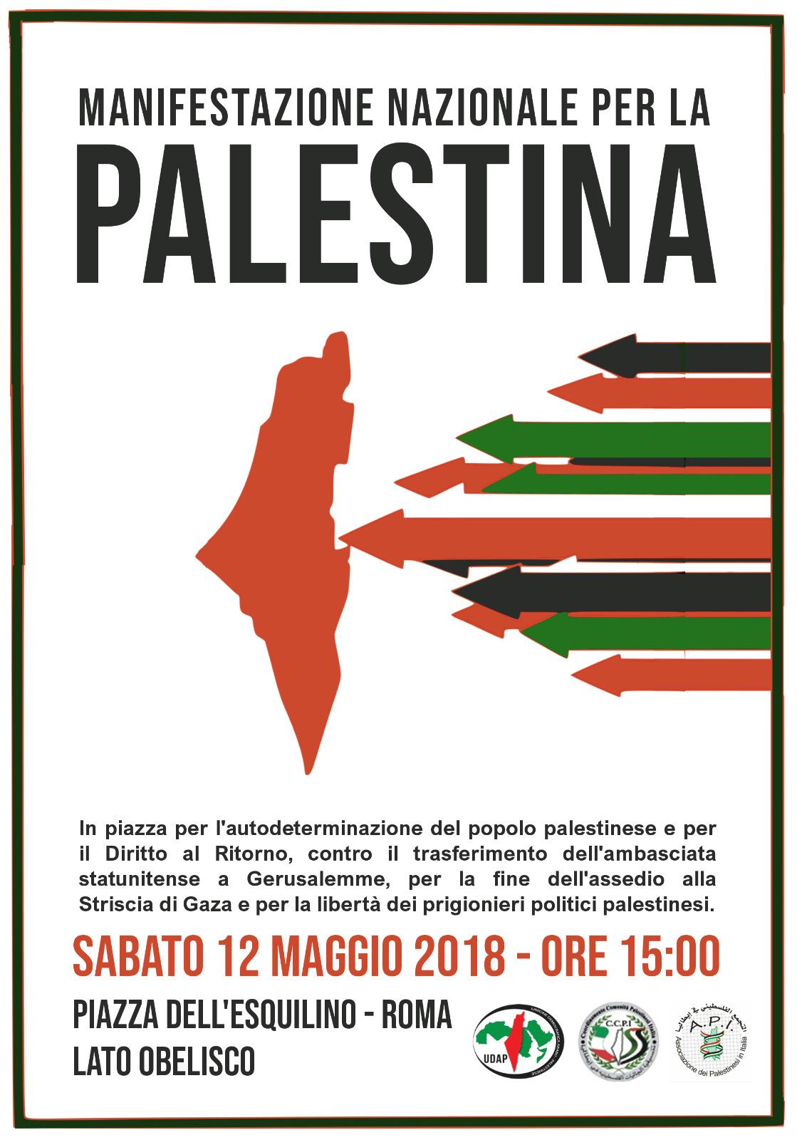 Manifestazione a Roma per il 70° anniversario della Nakba e a condanna della decisione di Trump su Gerusalemme
