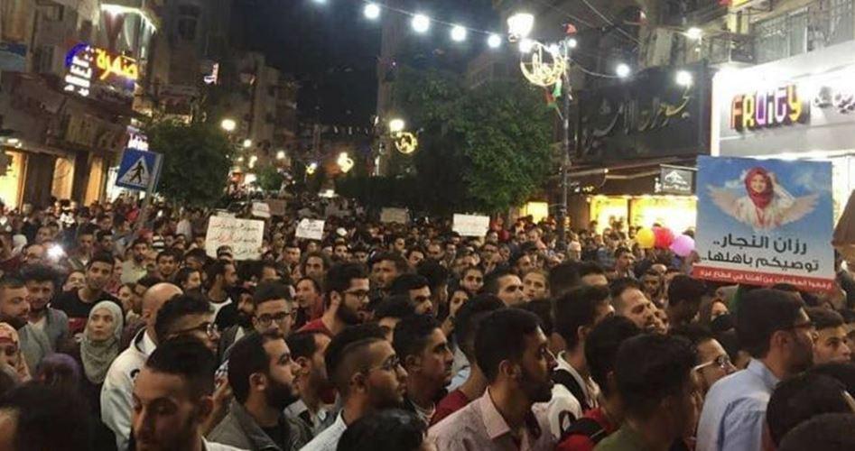 Campagne in Cisgiordania contro sanzioni su Gaza: le manifestazioni continueranno