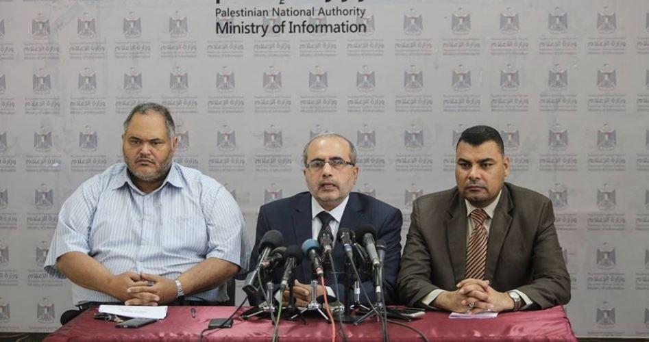 Ministero della Sanità di Gaza: grave mancanza di scorte di medicine