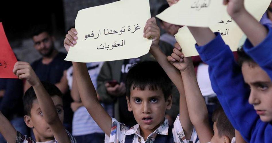 Manifestazioni in Cisgiordania e in altri Paesi arabi per chiedere all'ANP la fine delle sanzioni contro Gaza
