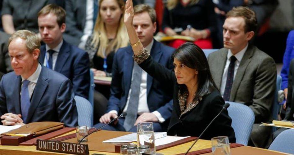 Gli USA gettano la smaschera e escono dal Consiglio dei diritti umani dell'ONU. Israele esulta