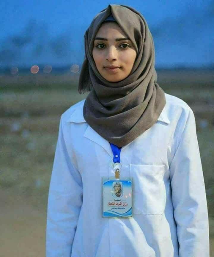 Striscia di Gaza, Grande Marcia del Ritorno: giovane paramedico uccisa dalle forze israeliane
