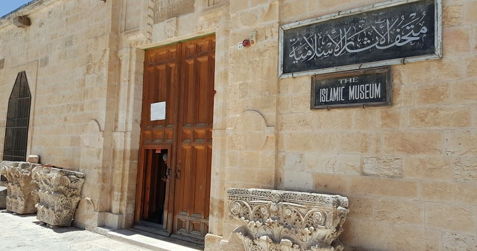 Scavi israeliani sotto la moschea al-Aqsa