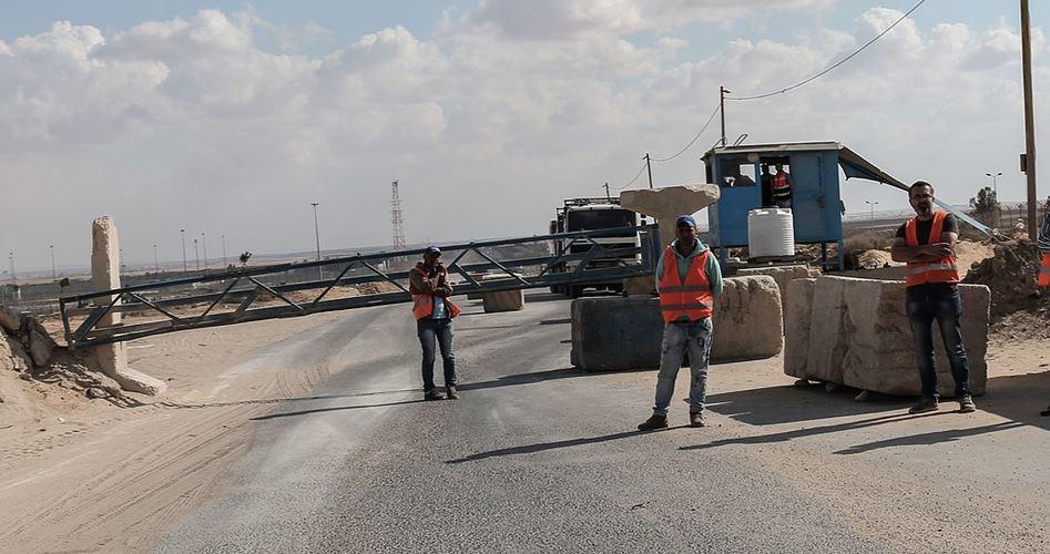 """""""Gaza sull'orlo di collasso economico a causa dell'embargo israeliano"""""""