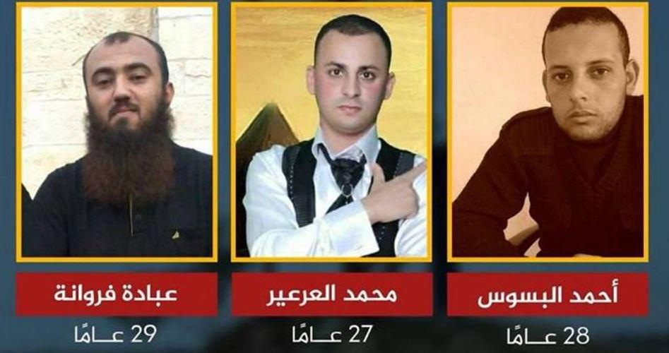 Striscia di Gaza, bombardamento israeliano uccide 3 palestinesi