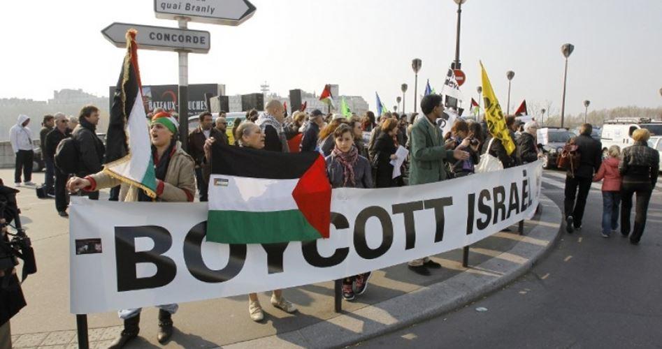 """39 gruppi ebraici di tutto il mondo affermano: """"Il BDS non è antisemita"""""""