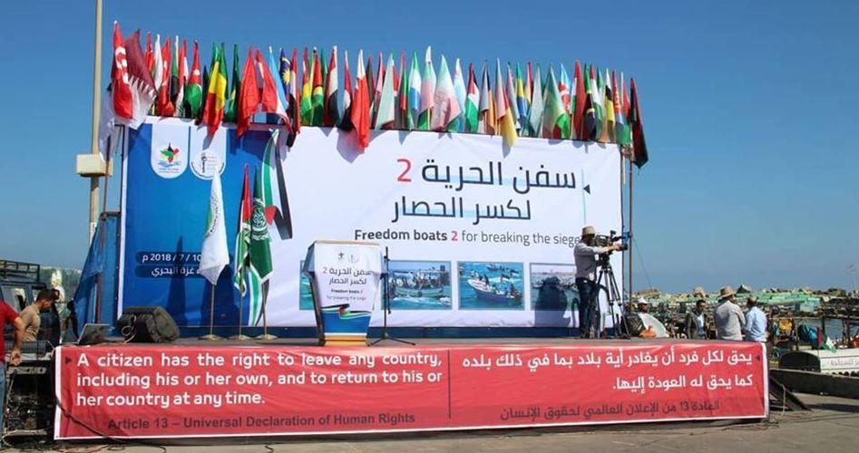 La flottiglia contro l'assedio salpa dal porto di Gaza