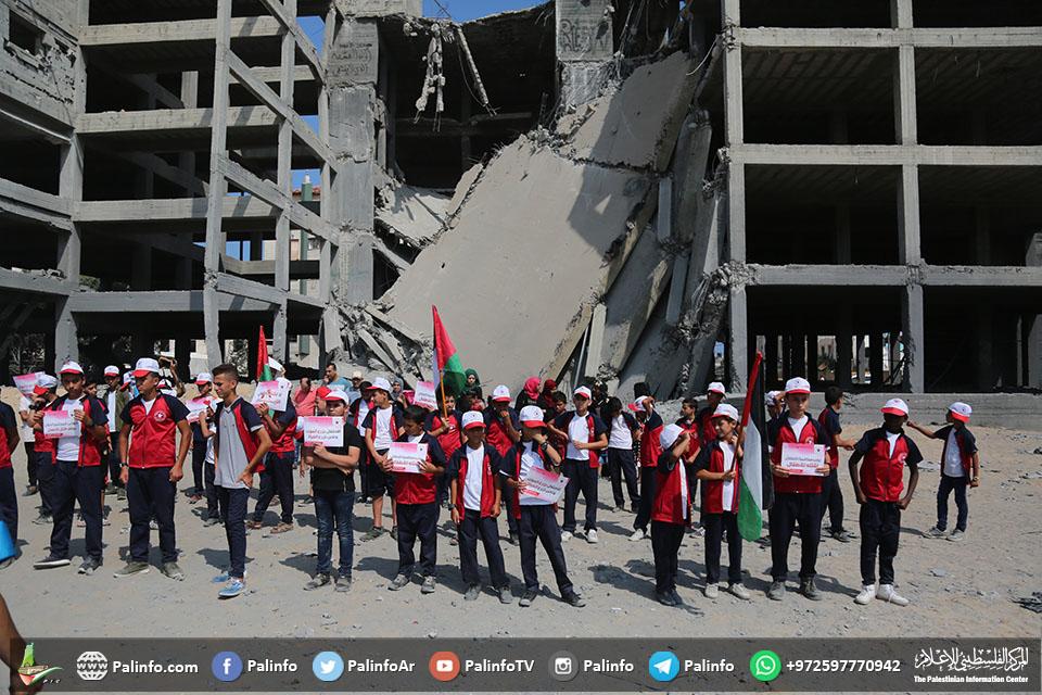 Bambini di Gaza manifestano contro i crimini israeliani