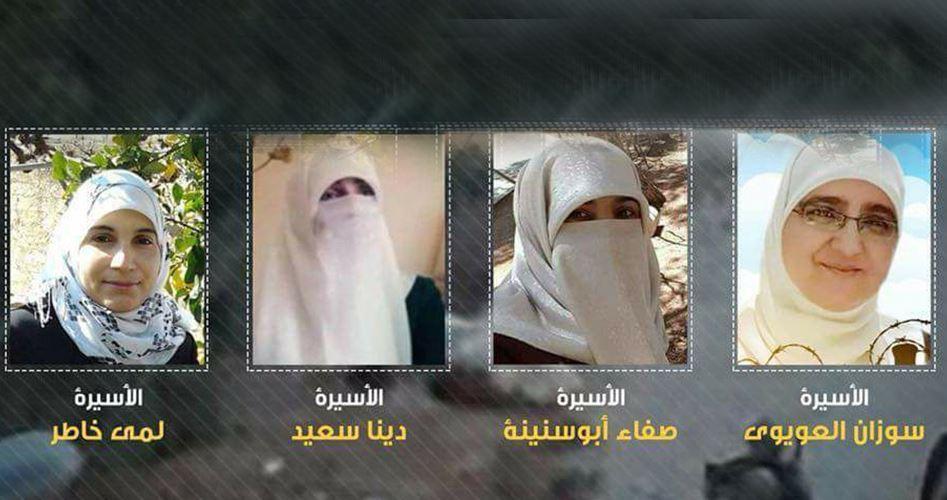 In due mesi, le forze di occupazione hanno arrestato 4 donne di Hebron