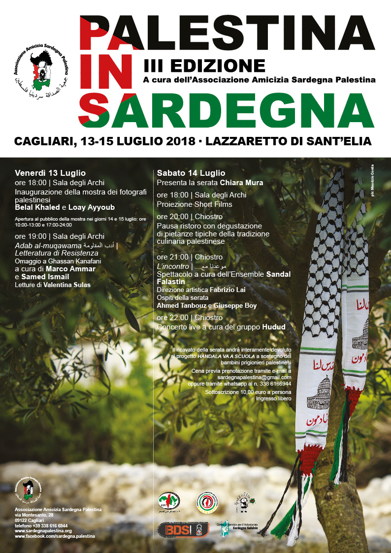 Palestina in Sardegna, III edizione