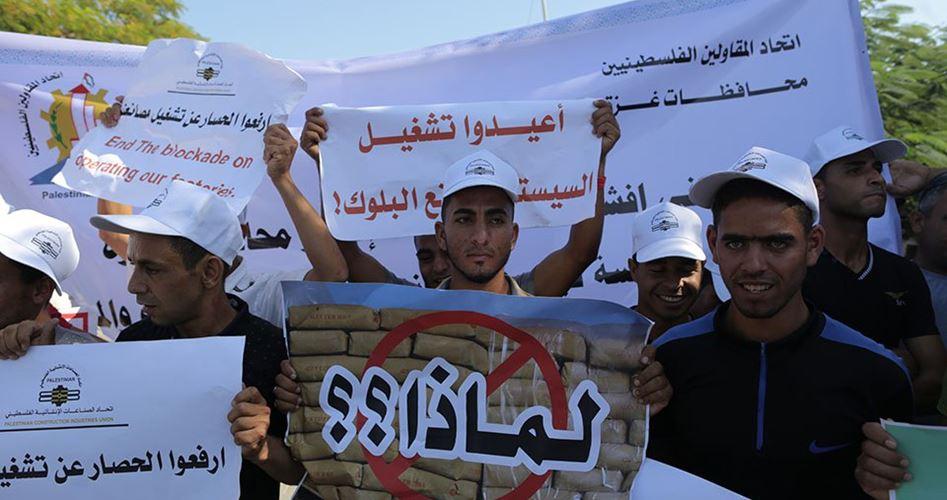 Al-Khudari: 80% delle fabbriche di Gaza è fermo