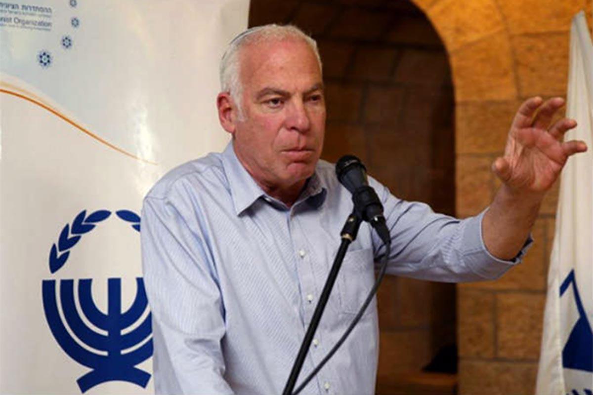 Israele festeggia 40 anni di colonialismo