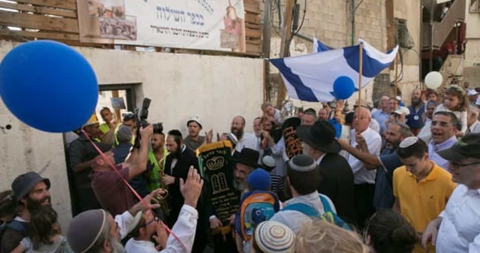 L'occupazione apre un centro coloniale ebraico Gerusalemmet