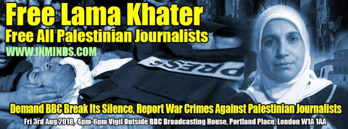 Prorogata per l'ottava volta la detenzione amministrativa della giornalista Lama Khater