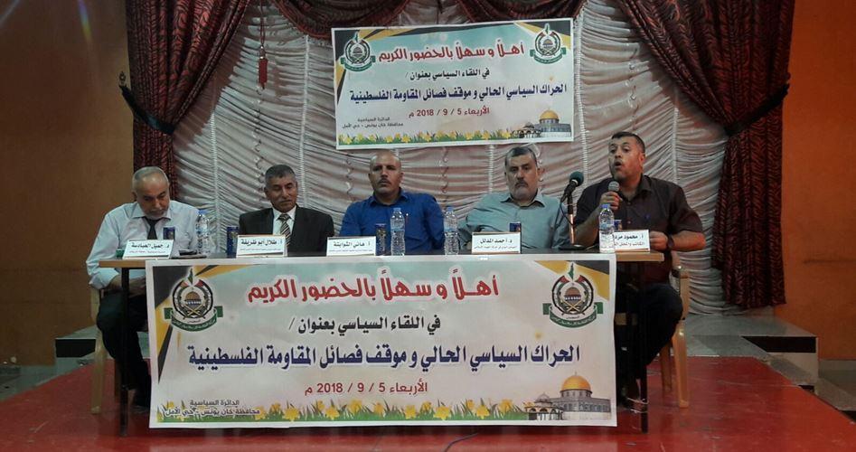 Fazioni di Gaza: Grande Marcia del Ritorno continua fino al compimento degli obiettivi