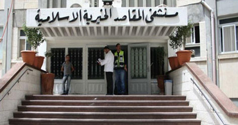 Ospedale palestinese di Gerusalemme: catastrofica la decisione USA di tagliare gli aiuti