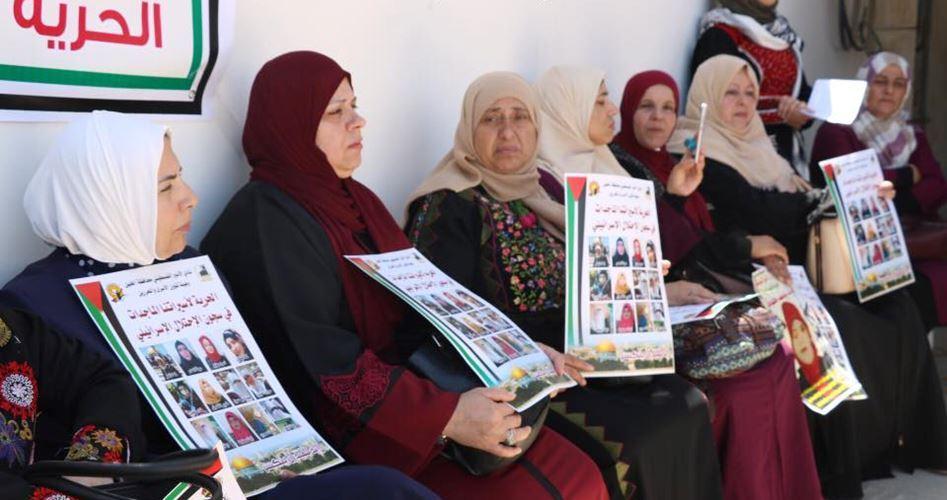 PPS: detenute a Hasharon continano a protestare contro videocamere di sicurezza