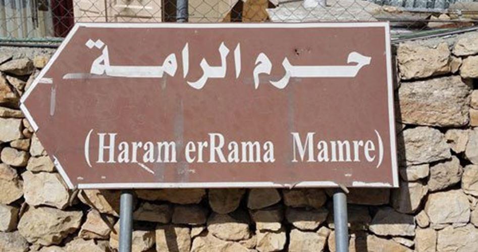 Soldati e coloni invadono sito archeologico ad al-Khalil