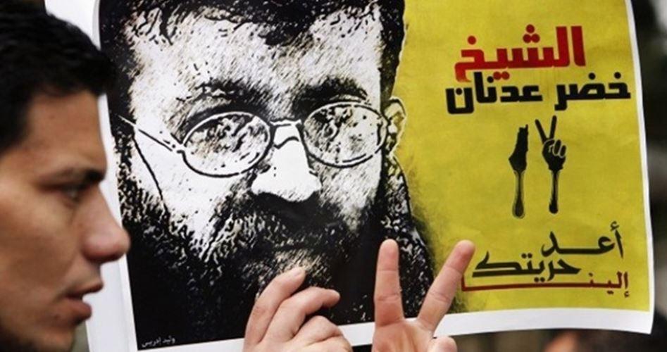 Palestinese prigioniero in sciopero della fame per il 19esimo giorno consecutivo