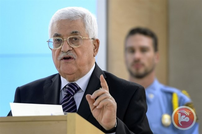Abbas nominato all'unanimità presidente del G77 e della Cina