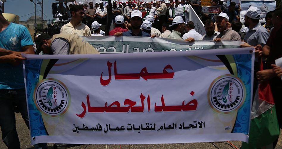 Al-Khudari invita a creare progetti per l'occupazione a Gaza