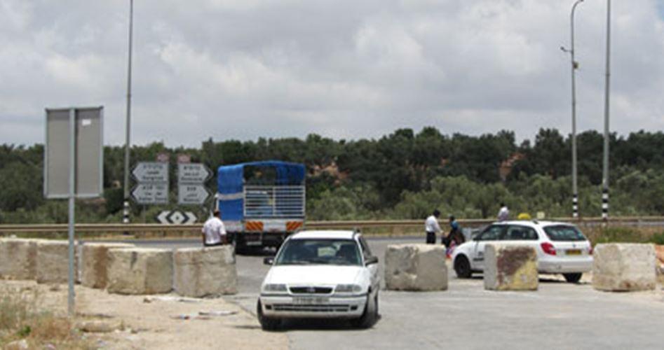 Colono investe di proposito 2 palestinesi, ferendoli gravemente