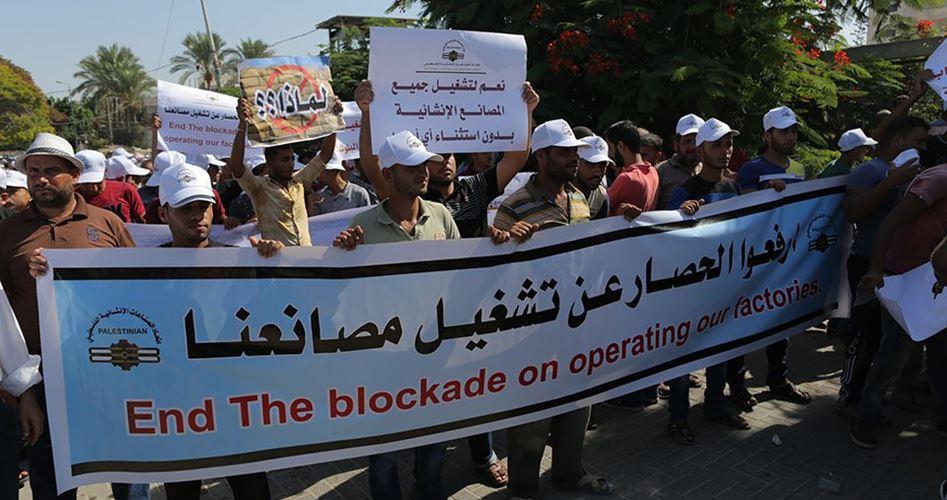Solo il 10% delle strutture del settore privato di Gaza funzionano normalmente