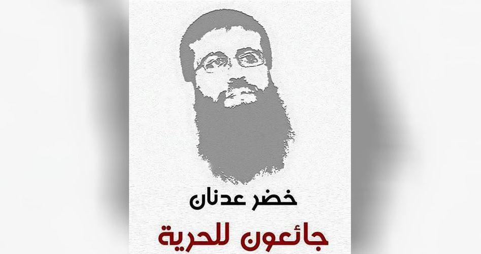 Corte israeliana rinvia processo di Khader Adnan, prigioniero in sciopero della fame