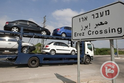 Israele cancella entrata di beni a Gaza