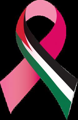 Cancro al seno è il più comune in Palestina