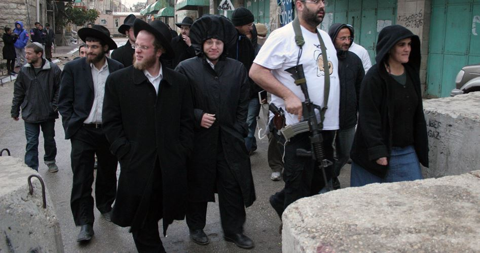 Migliaia di coloni invadono la Città Vecchia di Gerusalemme per il capodanno ebraico