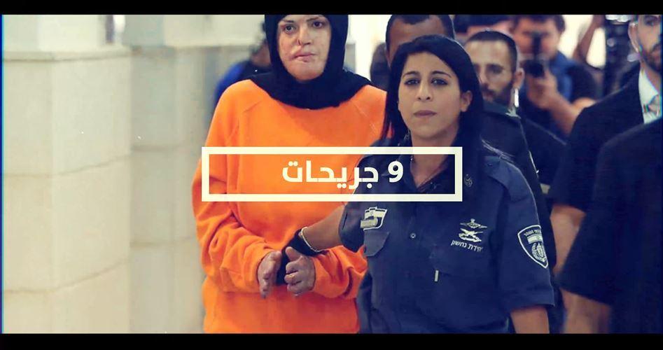 Le detenute della prigione di Hasharon continuano la protesta contro le telecamere di sicurezza