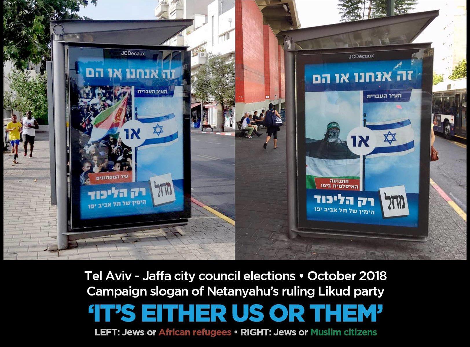 """""""O noi o loro"""", recitano i manifesti razzisti del partito di Netanyahu a proposito dei Palestinesi e degli Africani"""