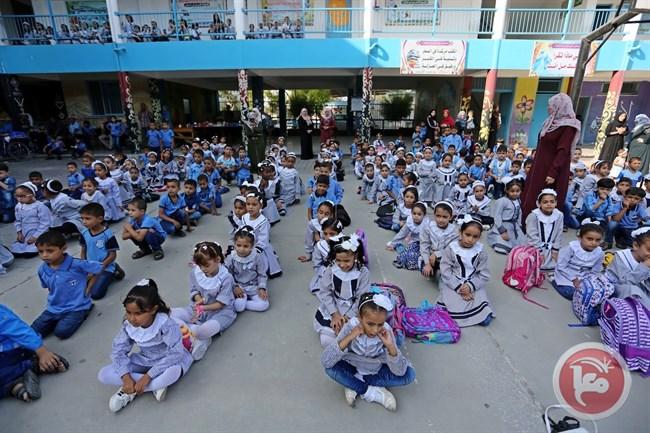 """Israele rimuove l'UNRWA per """"porre fine alla menzogna del problema dei profughi palestinesi"""""""