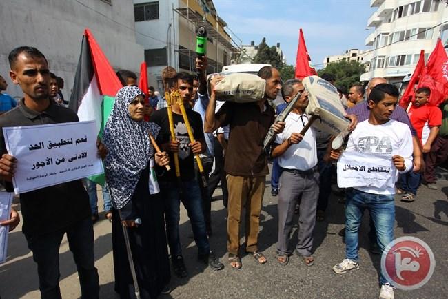 A Gaza il tasso di disoccupazione è raddoppiato dall'inizio del blocco di Israele