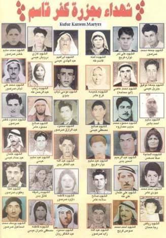 Per non dimenticare la strage sionista dei lavoratori di Kafr Qasem