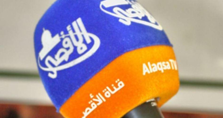 Aerei da guerra israeliani distruggono sede del canale televisivo al-Aqsa