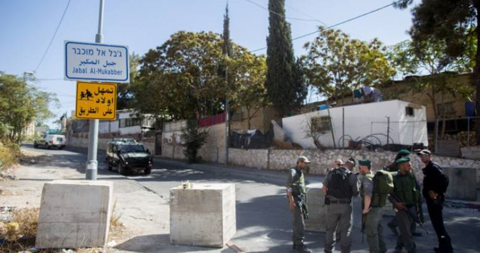 Israele pianifica la costruzione di hotel nella Gerusalemme occupata
