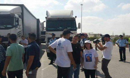 Decine di israeliani protestano a Karem Abu Salem