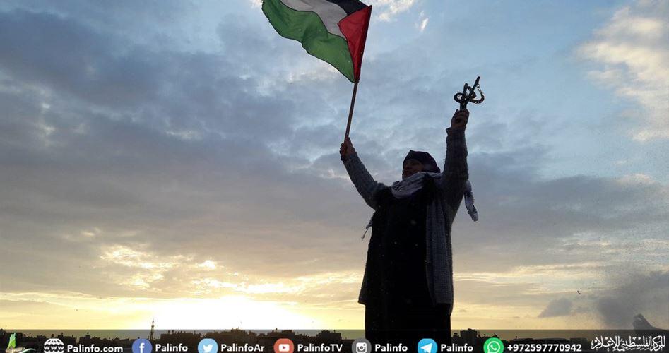 Striscia di Gaza, 14 Palestinesi feriti nella Grande Marcia del Ritorno