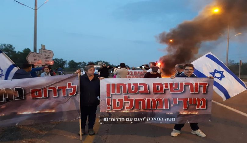 I coloni chiudono il valico di Kerem Abu Salem per protestare contro il cessate il fuoco a Gaza
