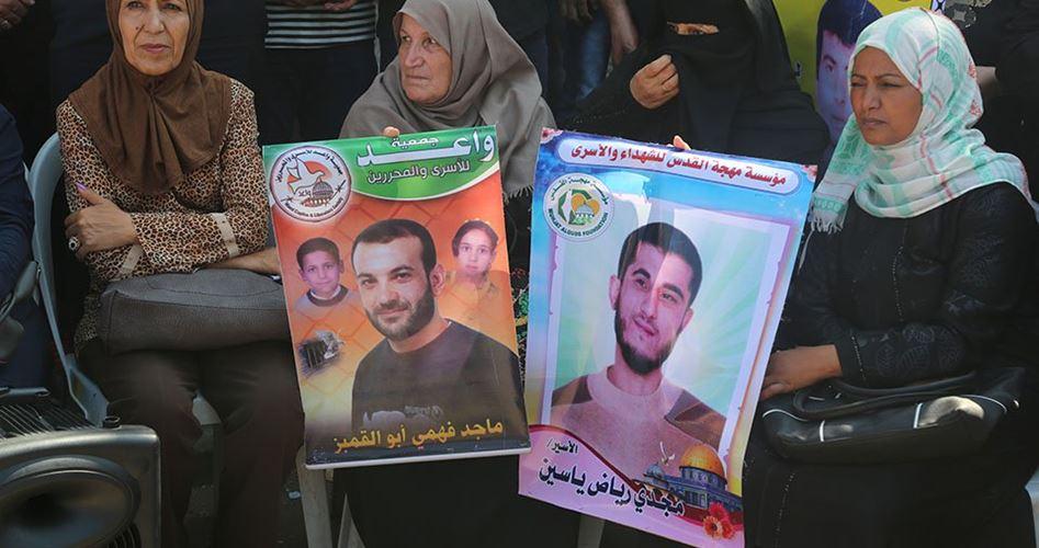 Solo poche famiglie a Gaza possono fare visita ai loro cari in carcere