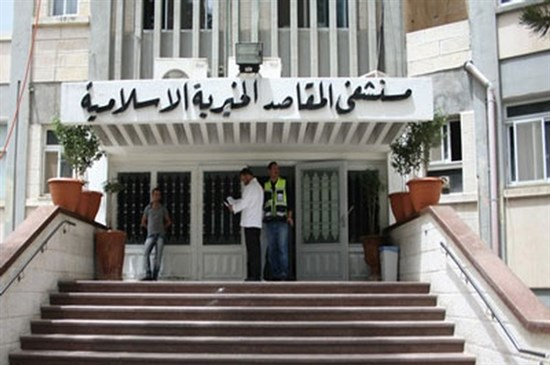 Governo palestinese compenserà ospedali di Gerusalemme per tagli USA