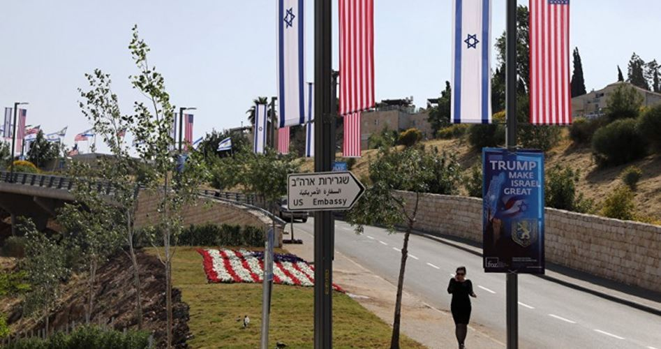 Israele approva l'espansione dell'ambasciata USA a Gerusalemme