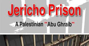 Giovane madre palestinese in stato di arresto e torturata nel carcere dell'ANP a Gerico