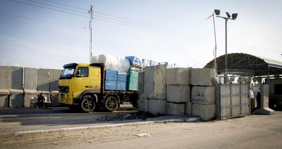"""Striscia di Gaza: """"reddito"""" pro-capite più basso del mondo. Situazione disastrosa a causa dell'assedio"""