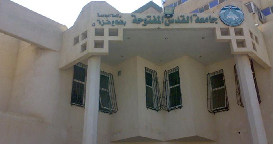 Israele delegittima le lauree dell'Università Al-Quds